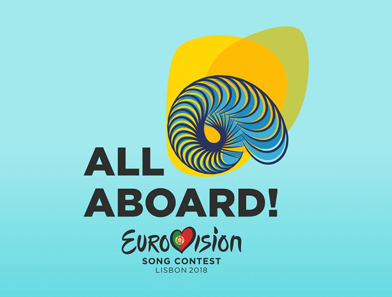 2018年欧洲歌唱大赛视觉形象1.png