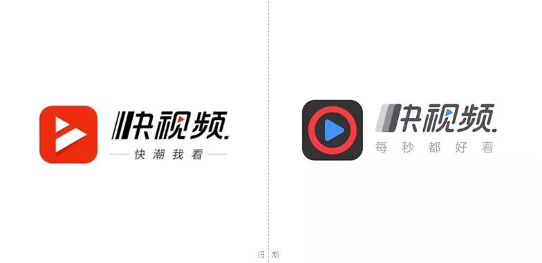 快视频新旧logo.png