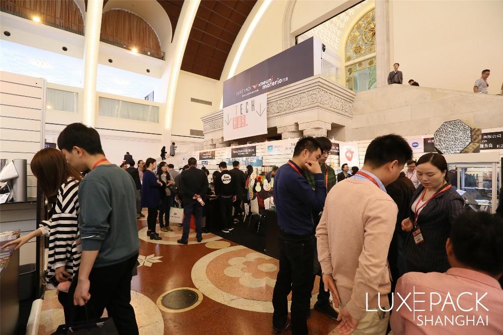 LUXE PACK SHANGHAI.jpg