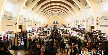 """""""体验奢侈品包装的未来科技"""" ——上海国际奢侈品包装展"""