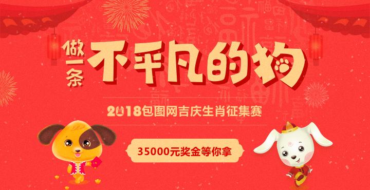 720×370_中国设计网.png
