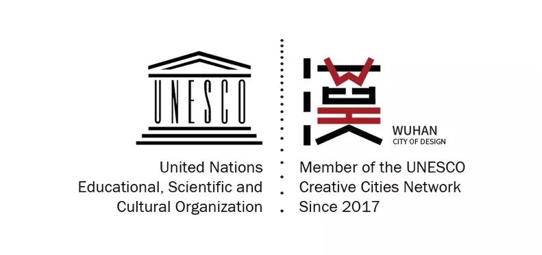 武汉设计之都新logo1.png