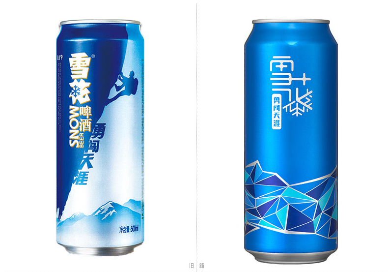 雪花啤酒更换新包装.png