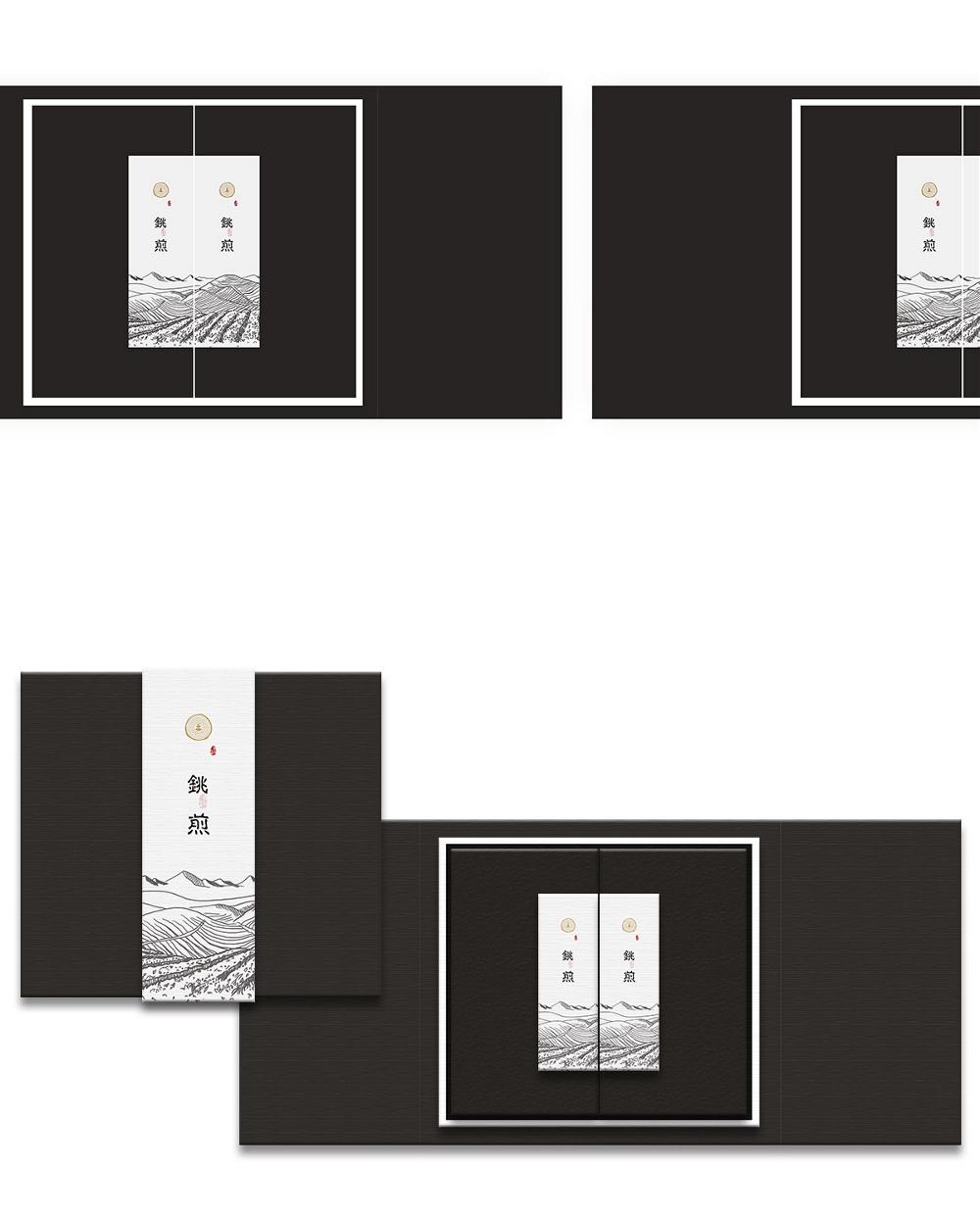 西安产品包装设计1.jpeg