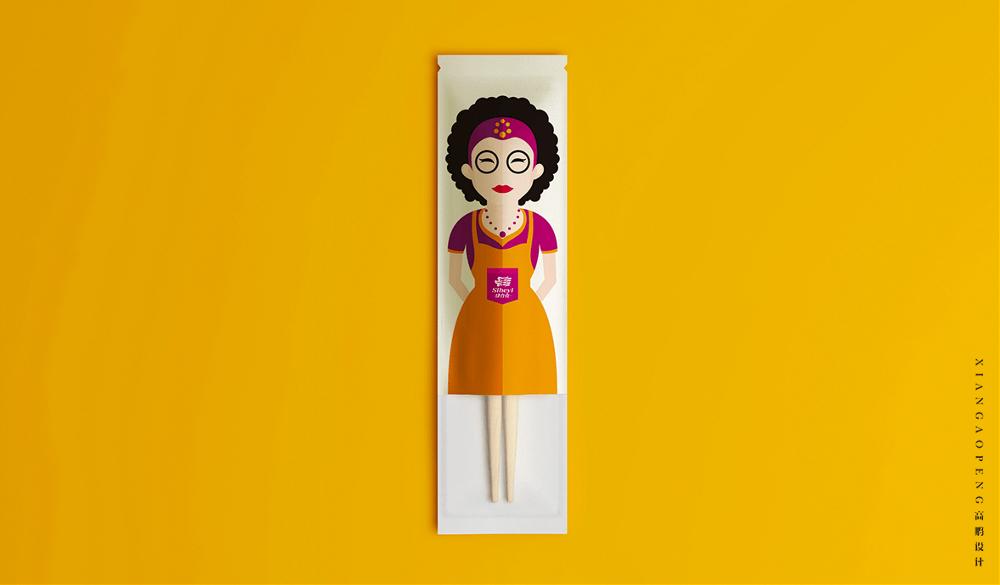 高鹏设计-筷子餐饮包套装包装设计1.png