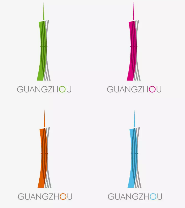 广州全新城市logo2.png