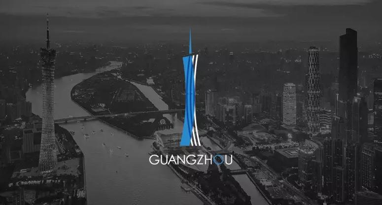 广州全新城市logo.png