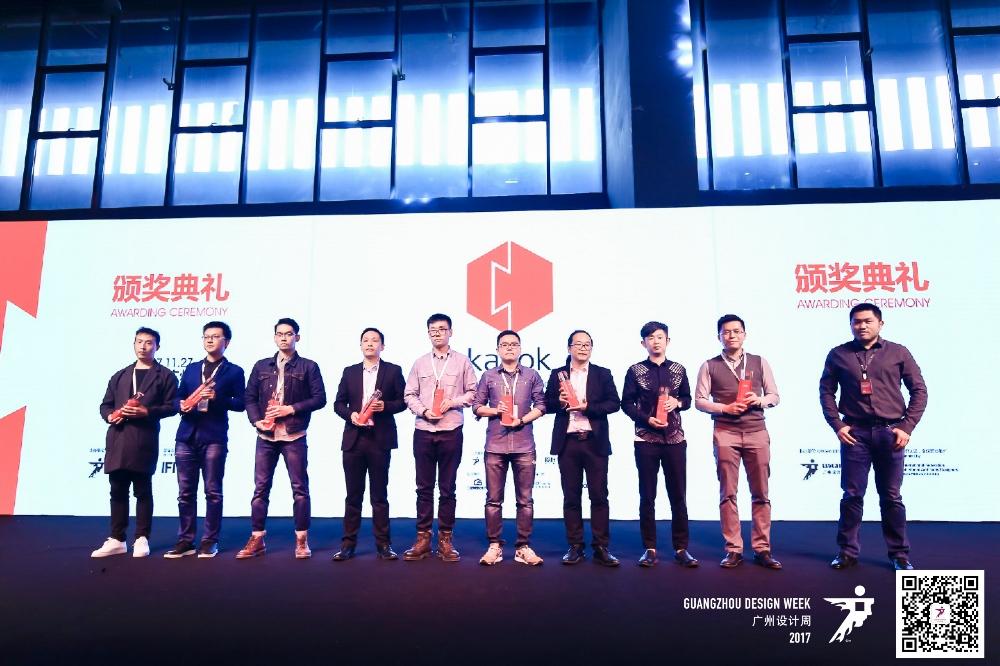 33.2017年度产品设计奖-5.jpeg