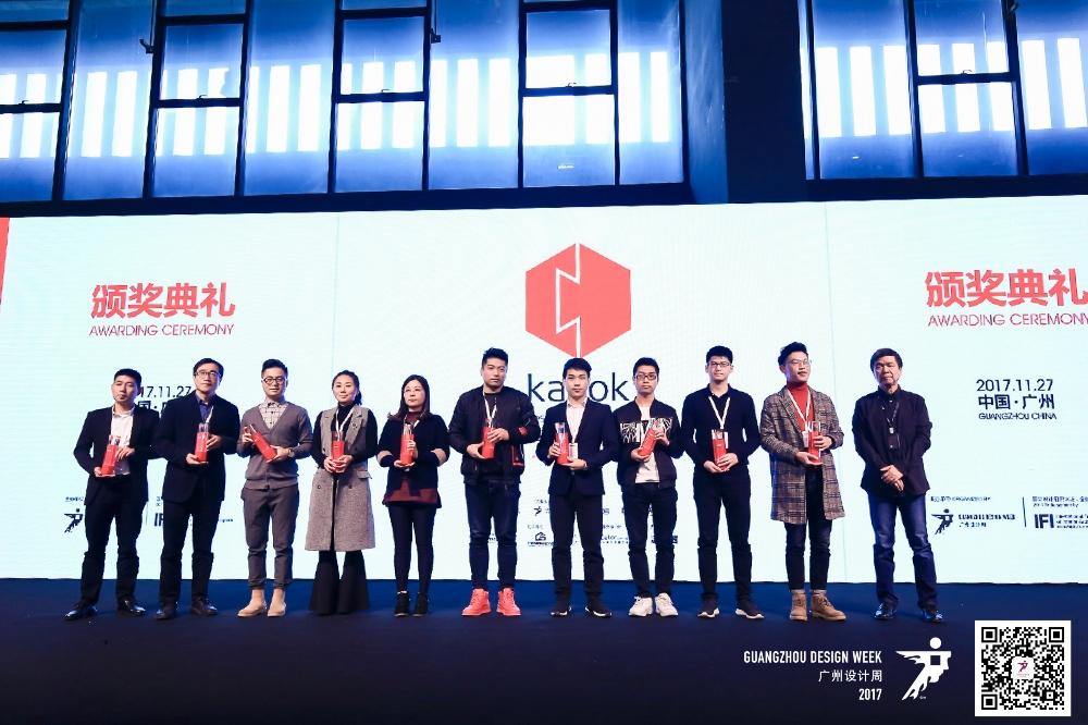 31.2017年度产品设计奖-3.jpeg