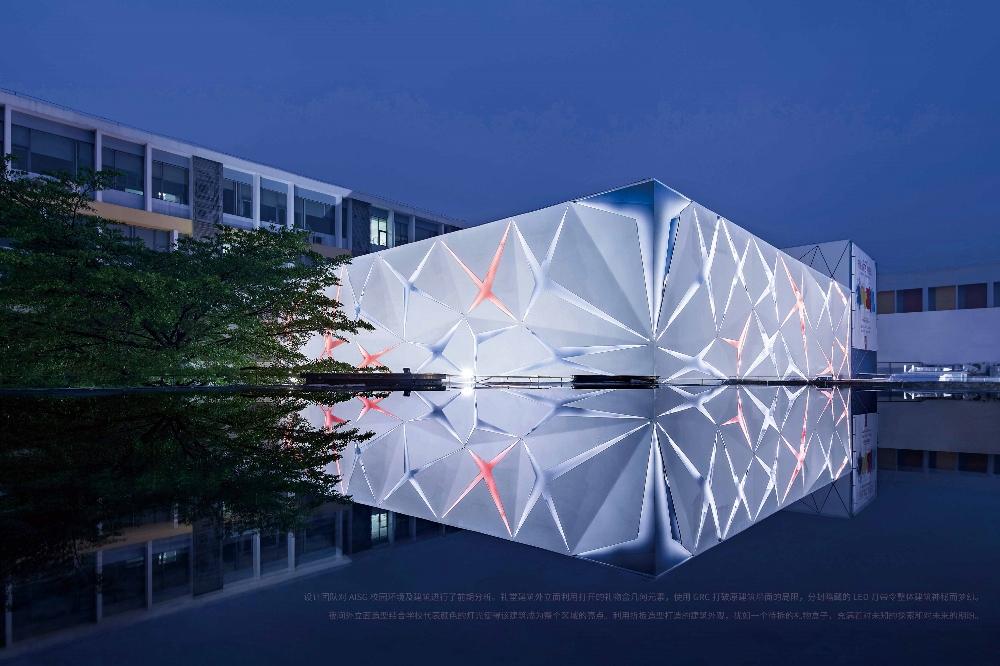 13.广州维川建筑设计- 广州美国人国际学校设计项目.jpg