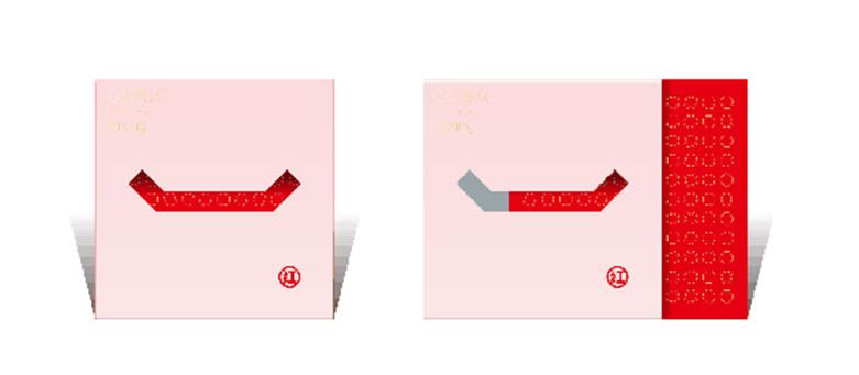 嘉兴<a href=http://www.cnlogo8.com/logoshouji/24/ target=_blank class=infotextkey>旅游</a>的前卫logo7.png