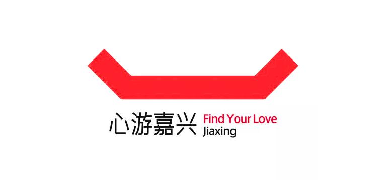 嘉兴<a href=http://www.cnlogo8.com/logoshouji/24/ target=_blank class=infotextkey>旅游</a>的前卫logo.png