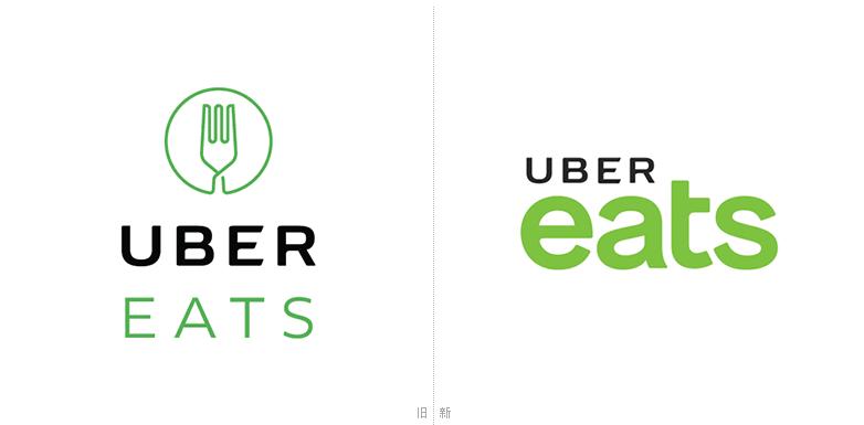 ubereats更换新logo.png