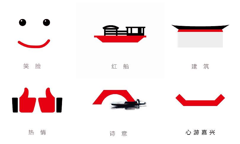 嘉兴<a href=http://www.cnlogo8.com/logoshouji/24/ target=_blank class=infotextkey>旅游</a>的前卫logo1.png