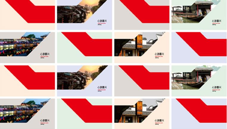嘉兴<a href=http://www.cnlogo8.com/logoshouji/24/ target=_blank class=infotextkey>旅游</a>的前卫logo3.png