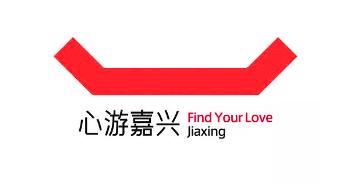 嘉兴旅游发布时尚前卫新logo