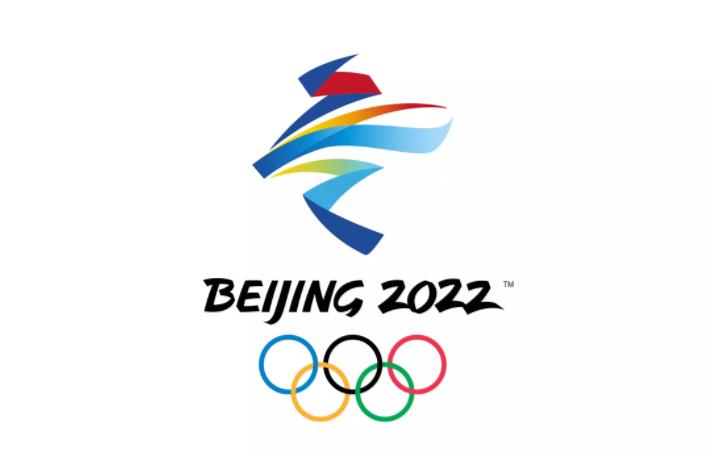 2022年冬奥会会徽.png