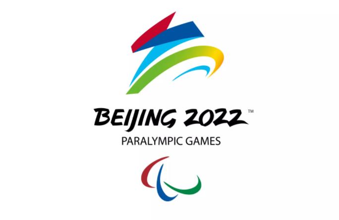2022年残奥会会徽.png