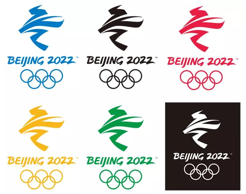 2022年冬奥会会徽1.png