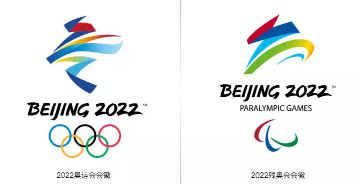 北京2022年冬奥会、残奥会会徽发布!