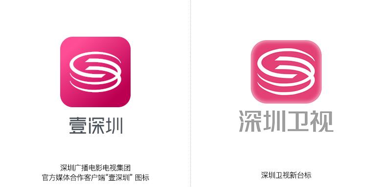 深圳卫视更换新台标2.png