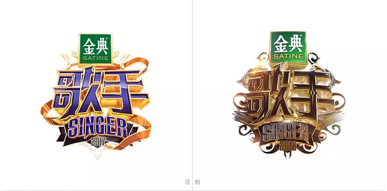 湖南卫视《歌手》更换新logo.png