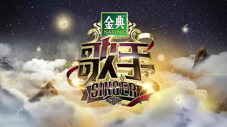 湖南卫视《歌手》更换新logo3.png