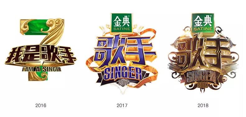 湖南卫视《歌手》更换新logo1.png