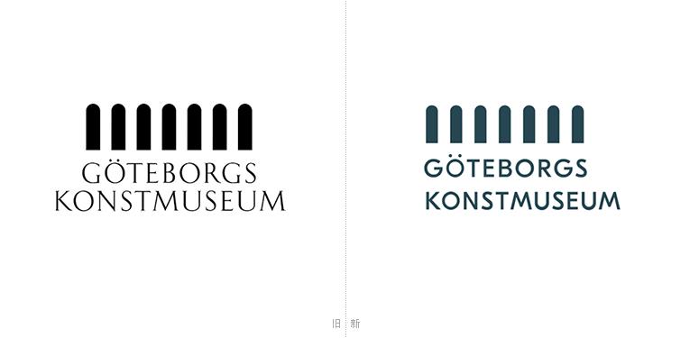瑞典哥特堡美术馆发布新logo.png