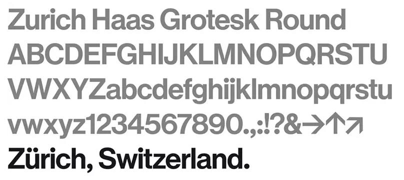 瑞士最大城市苏黎世更换城市logo2.png
