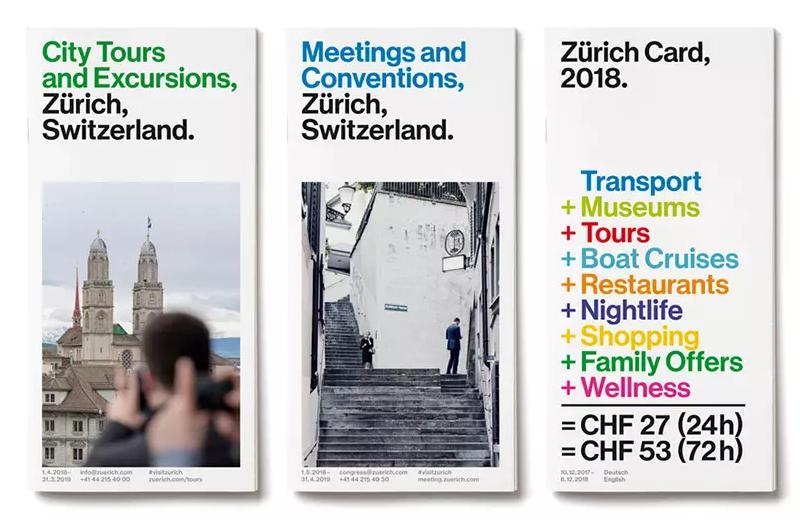 瑞士最大城市苏黎世更换城市logo7.png