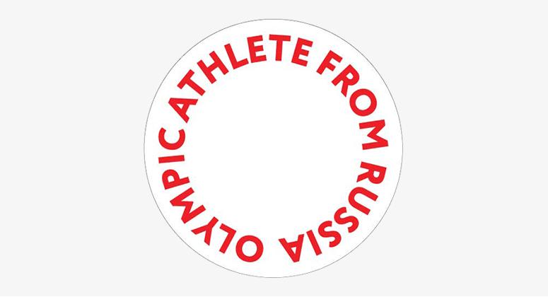 俄罗斯运动员参加平昌冬奥会的专属logo2.png