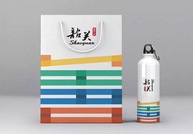 广东韶关城市形象LOGO5.jpg