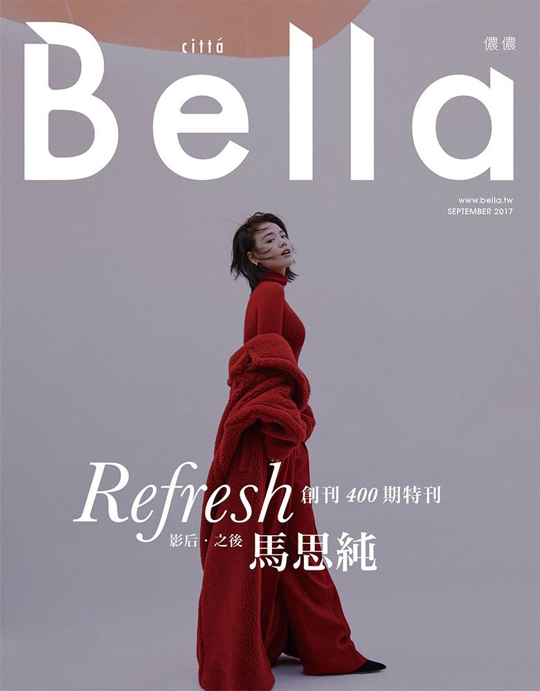 台湾原创女性杂志《Bella侬侬》新logo6.png