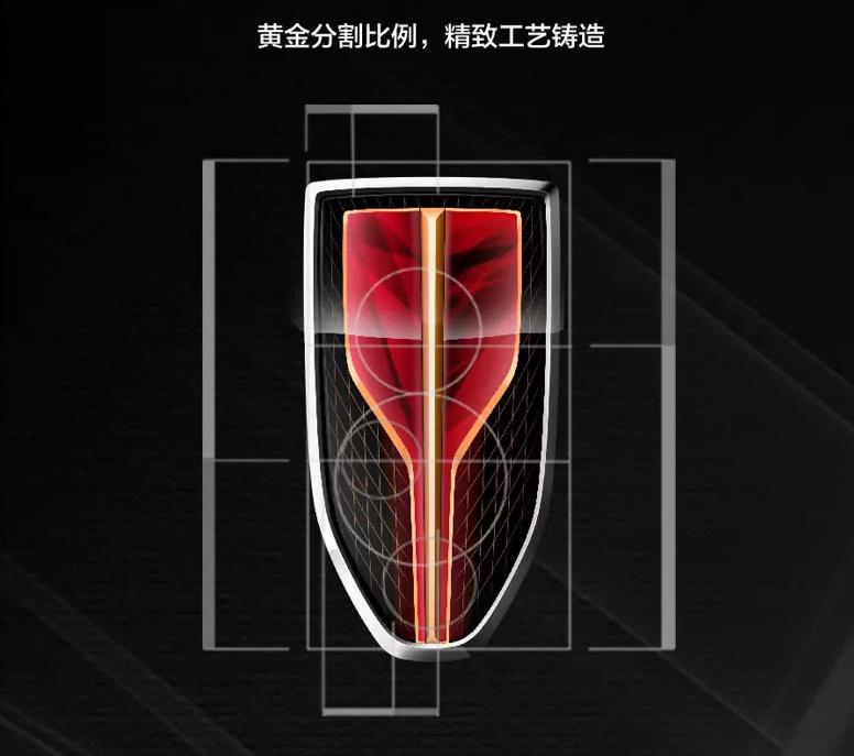 红旗汽车推出全新logo设计7.png