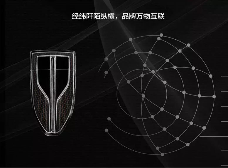 红旗汽车推出全新logo设计5.png