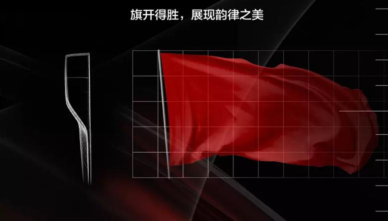 红旗汽车推出全新logo设计3.png