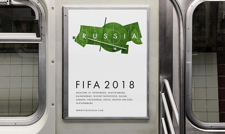 俄罗斯推出国家旅游品牌logo17.png
