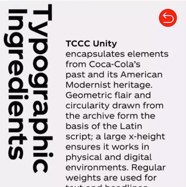 可口可乐推出了品牌定制字体2.jpg