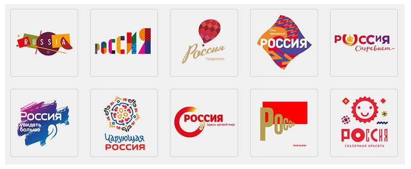 俄罗斯推出国家旅游品牌logo1.png