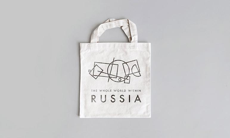 俄罗斯推出国家旅游品牌logo7.png