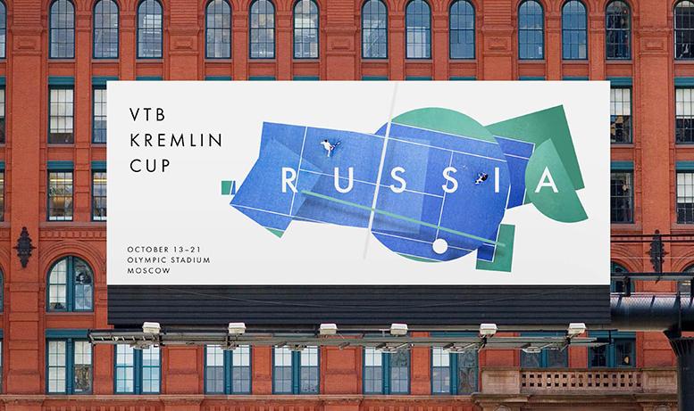 俄罗斯推出国家旅游品牌logo16.png