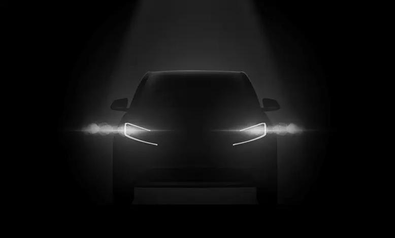 新能源汽车sitech新特发布全新品牌logo6.png