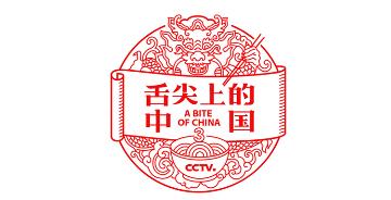 《舌尖上的中国》第三季品牌logo和主视觉海报发布
