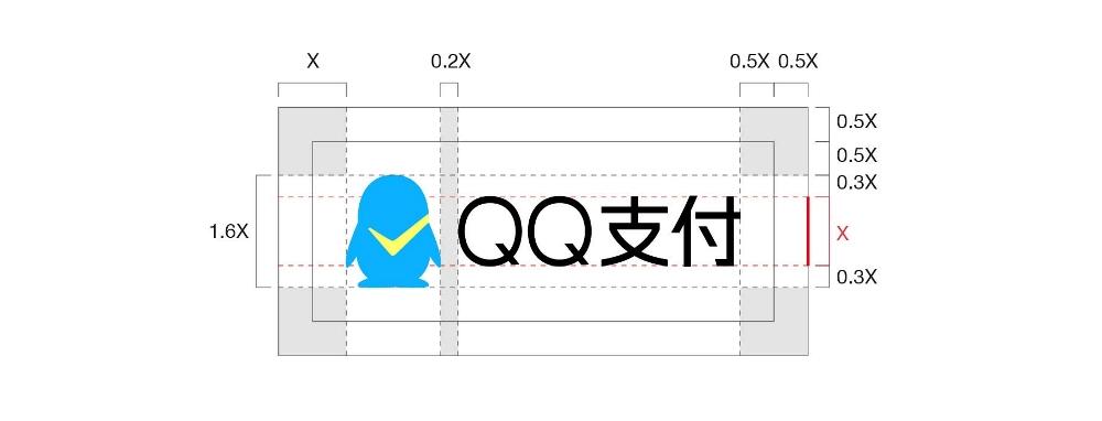 品牌标志最终方案.jpg