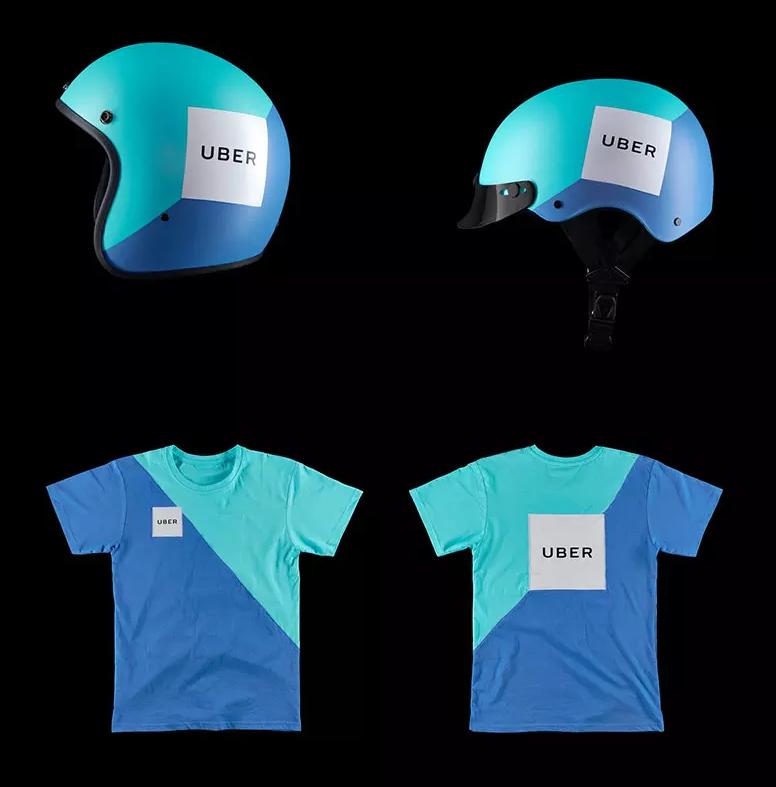 优步网约摩的新品牌发布5.png