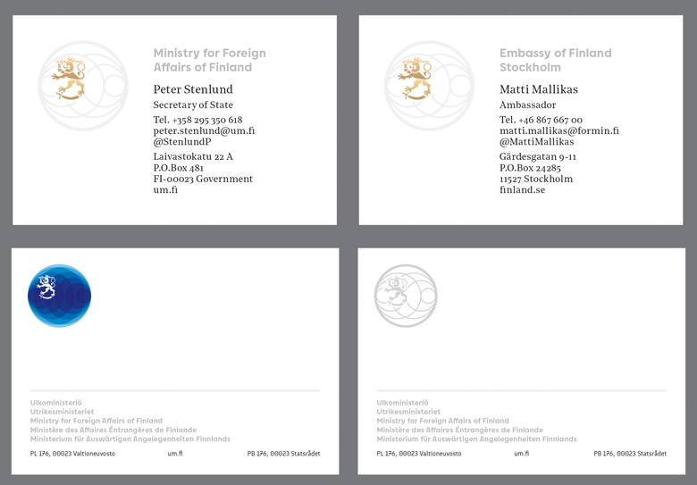 芬兰外交部更换全新动态logo8.jpg