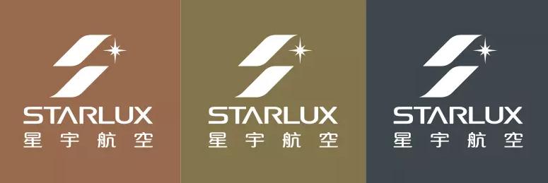 台湾成立星宇航空发布logo4.png