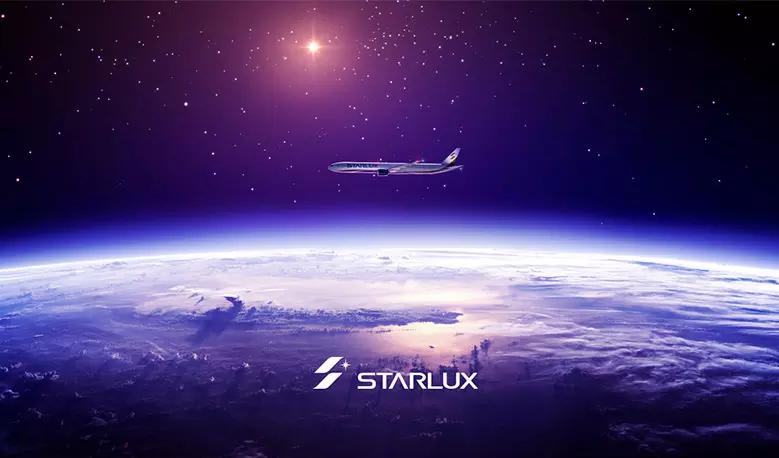 台湾成立星宇航空发布logo7.png