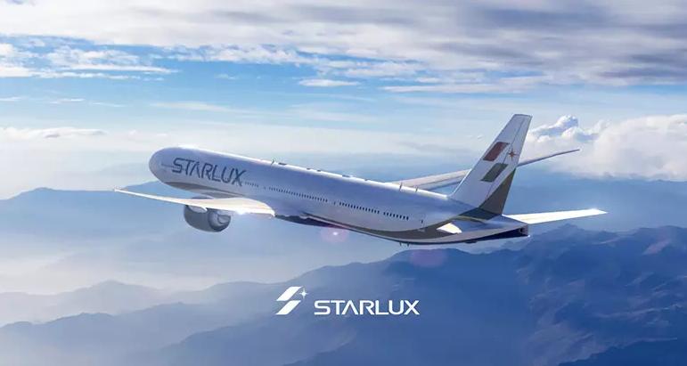"""台湾成立全新航空""""星宇航空""""发布全新logo"""